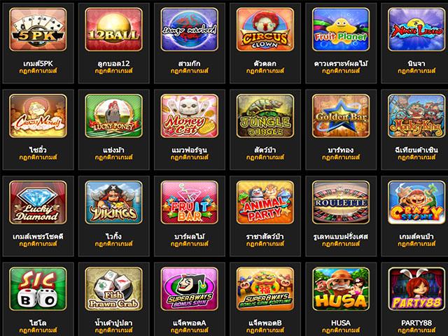 game e-game