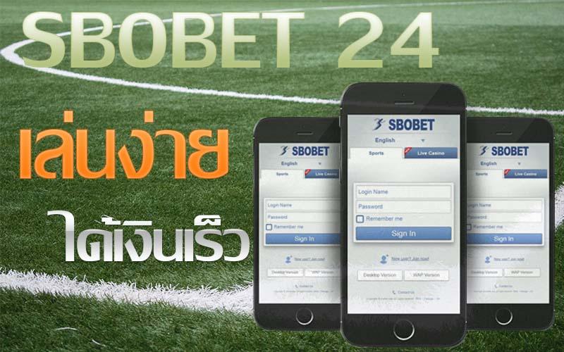 sbobet 24 online